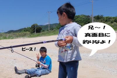 柏尾浜にて1号2号.jpg