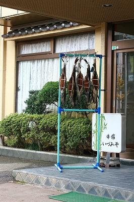 いづみや旅館玄関.jpg