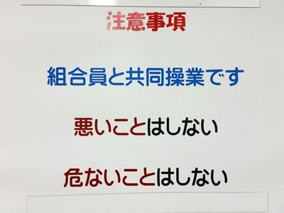 20161016_2.jpg