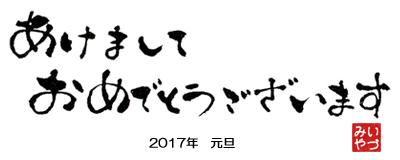 20170101_1.jpg